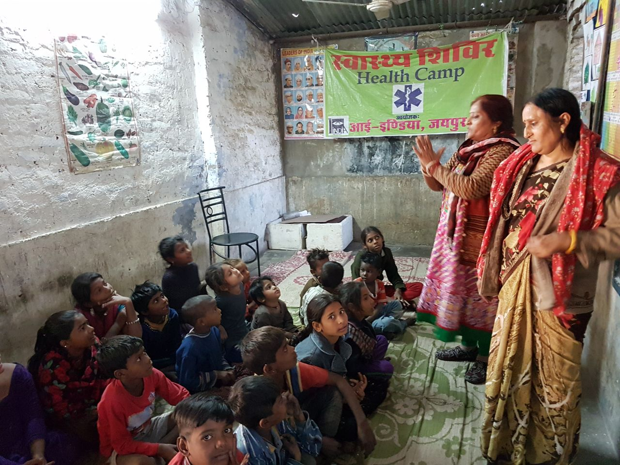 world's education for kids - Kinder in Rajasthan